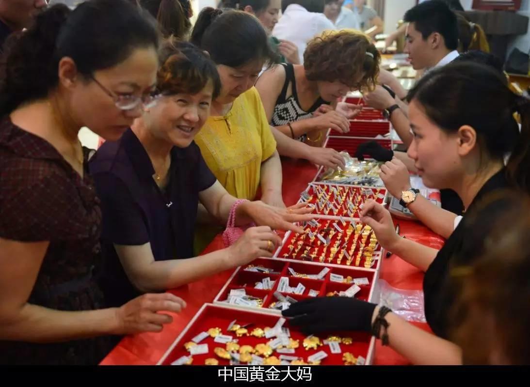 在中国,若这样思考,真的太好赚钱了!(下) 高臻臻的脑细胞