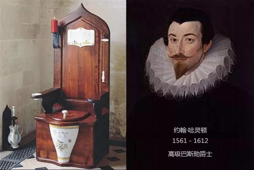 最不该在中国出现的商品——马桶|高臻臻的脑细胞