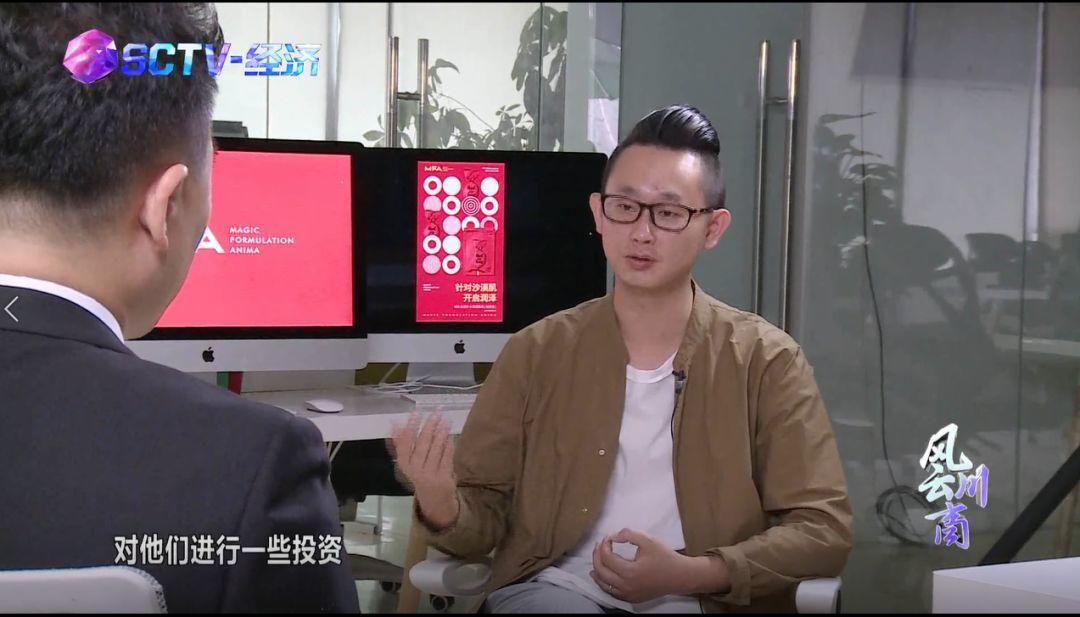 四川电视台专访——营销鬼才高臻臻